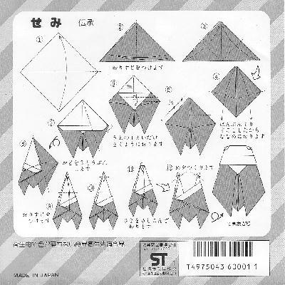 ハート 折り紙:折り紙色々な折り方-netpro.ne.jp